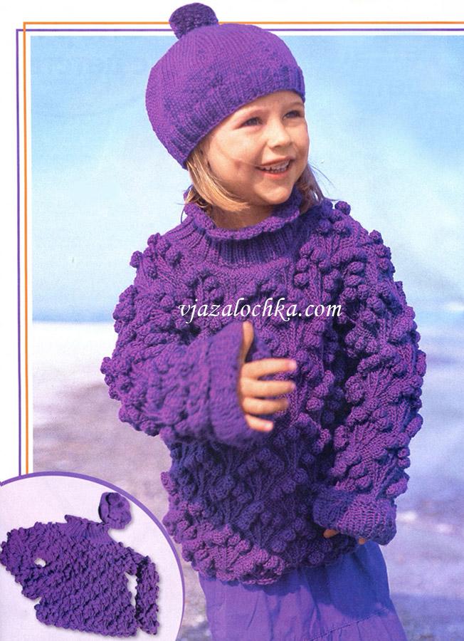 свитер для девочки спицами 2-3 года » Петля - вязание на все