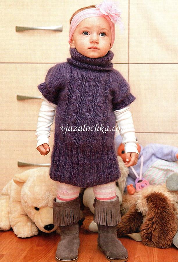 Детское вязание туника 5