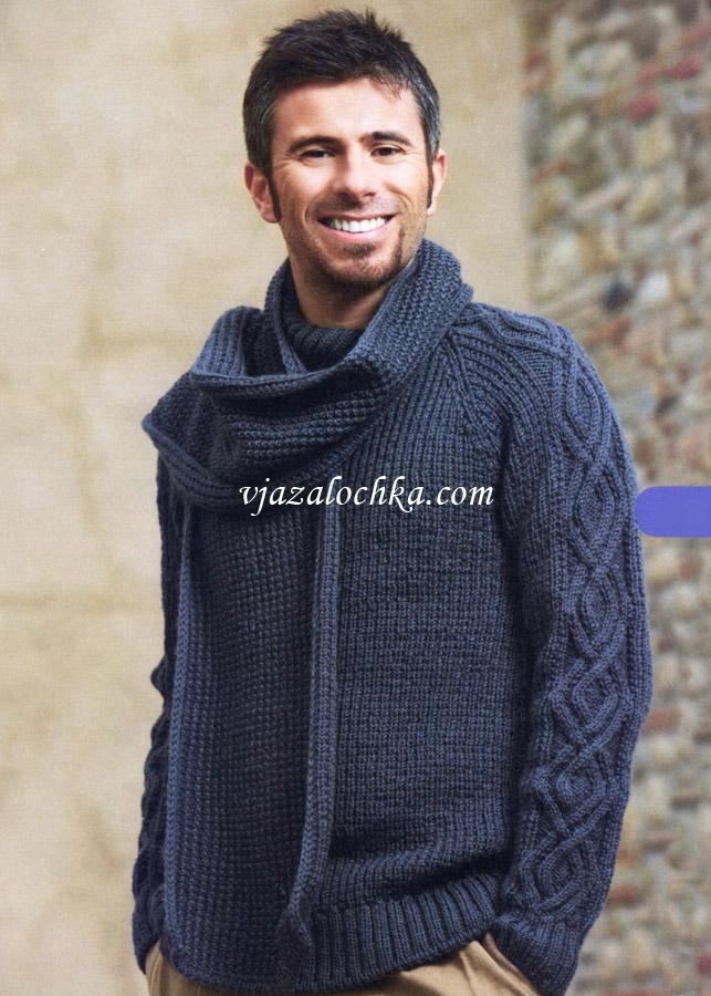 Мужской свитер и шарф связаны
