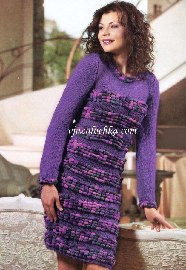 Платье с отделкой из пряжи с