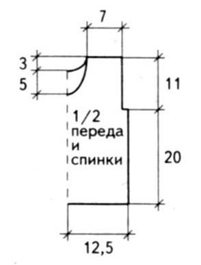 http://vjazalochka.com/images/stories/img/site_3/model_6/m_045-1.jpg
