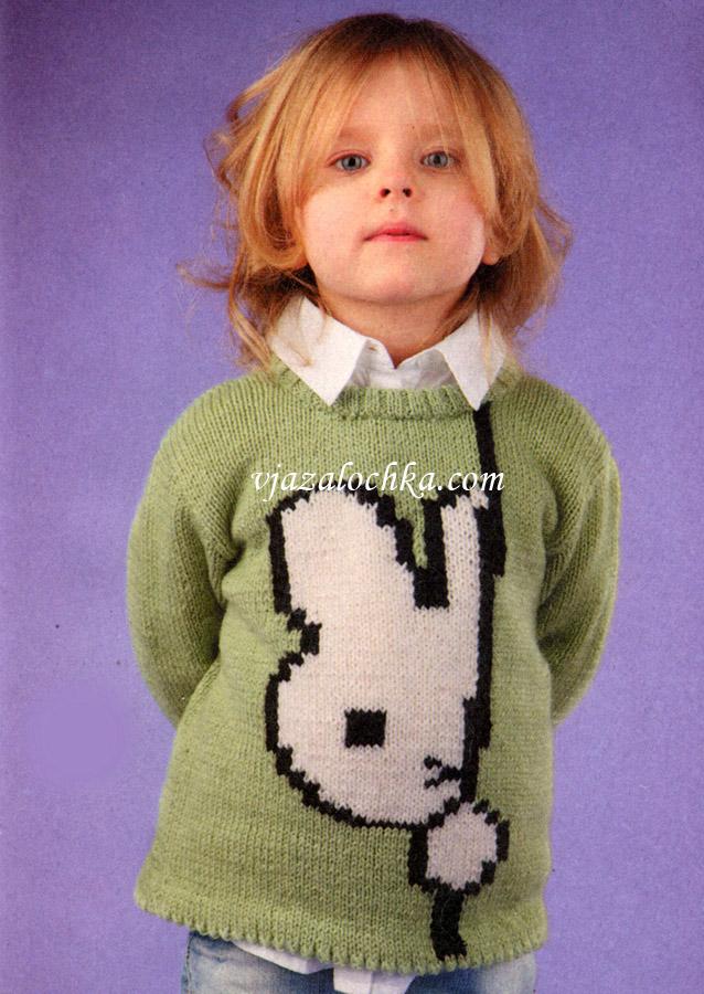 """Вязаный пуловер с рисунком """""""