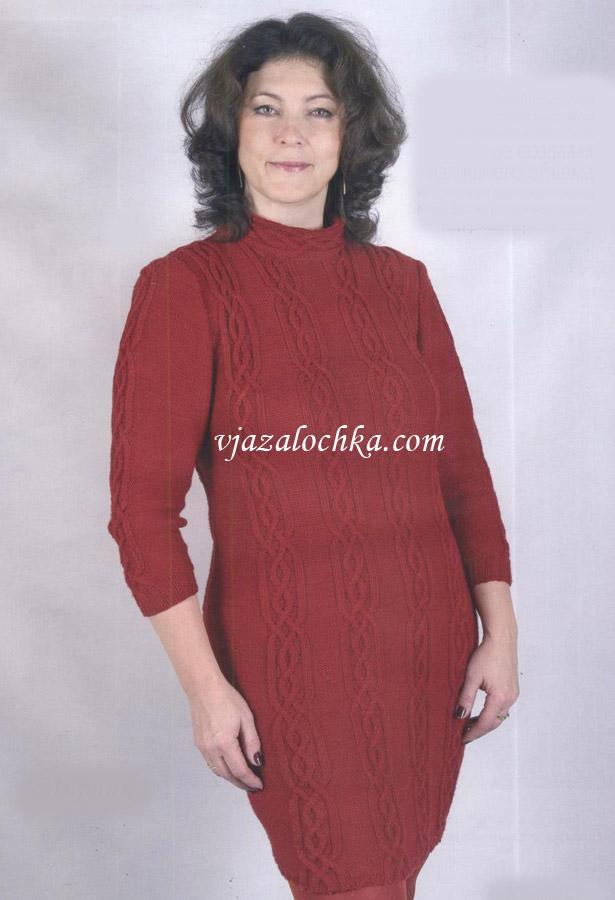 Облегающее платье для полных