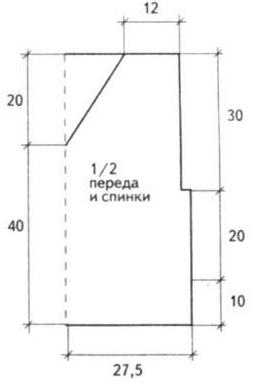 Вязание для сфинкса своими руками фото 781