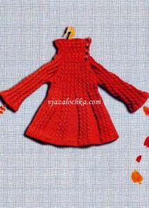 Платье реглан для малышки