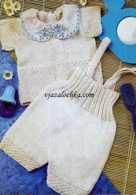 Джемпер для новорожденного