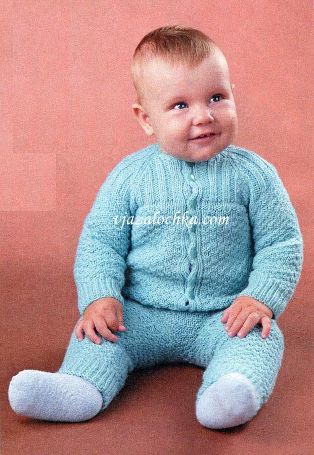 Голубой костюм: кофточка и штанишки