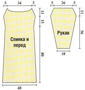 Частичное вязание для реглана 581