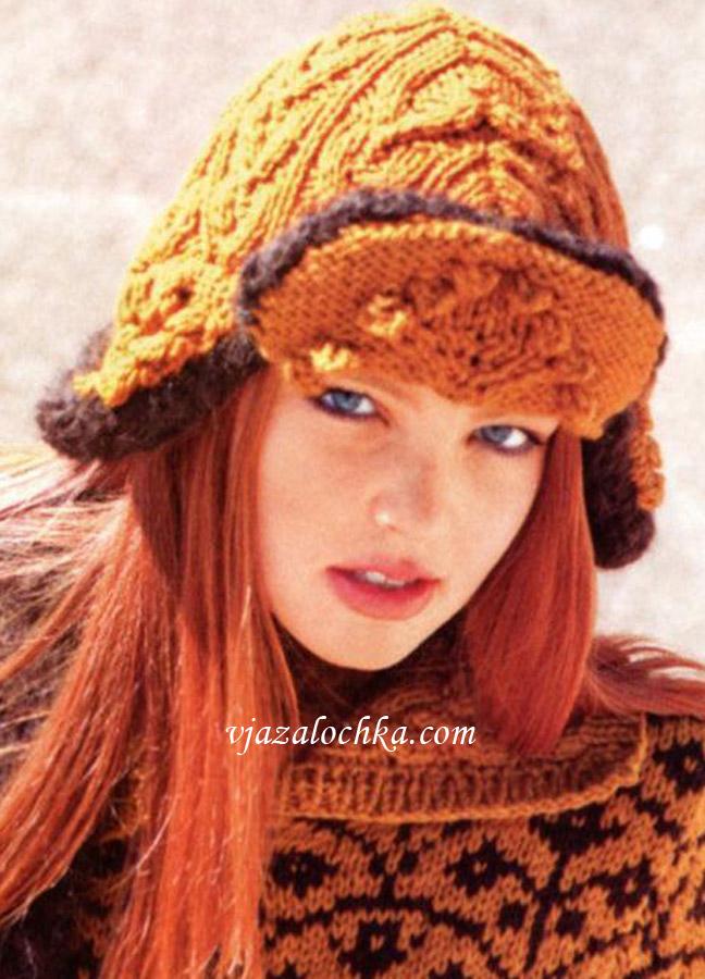 Вязаная женская шапка-ушанка